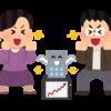 WealthNavi(ウェルスナビ)を活用しよう。AIの技術を使って低リスクで効果的に自動で国際分散投資する時代。