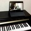 iPad Pro 2018 と「天に続く道」と「ジャズピアノへの道」
