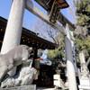 猪だらけ! 足腰の神様・護王神社