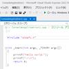 Visual Studio 2012のフォントをSource Code Proにしてみたよ。