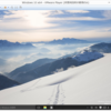 Windows10 Pro Insider Preview Build 10074