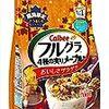 秋冬限定【レビュー】『フルグラ4種の実りメープル味』カルビー