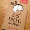ジーンマイク不要/パウダーフーズフォレスト INIC coffee
