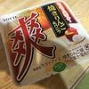 リンゴのアイス【レビュー】『爽 焼きりんご&バニラ』ロッテ