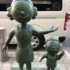 【サザエさん】長谷川町子美術館へ行ってきたよ