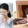コーヒーでダイエッターサポート!クロロゲン酸配合の【エクササイズコーヒー】