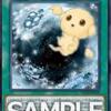 【雲魔物 デッキ】雲魔物デッキの優勝デッキ,回し方,相性の良いカードまとめ