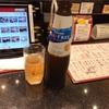 白山市横江町「まいもん寿司 白山インター店」でやっぱり寿司だ!