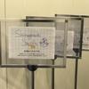 Shinagawa.swift #1で「ドッグフーディング用機能開発のススメ」というテーマで登壇してきました