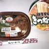 【ワンコインランチ】オムライス&ナポリタンとカップ麺