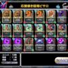 【DQR 3弾環境初期】欲張りピサロデッキ