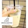 大阪 中央区◆MOTO COFFEE モトコーヒー◆ スイーツ カフェ
