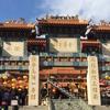 2017年 香港の黄大仙に初詣に行ってきた。