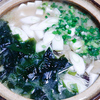 12月17日(火)終日自宅の一日と、夕食の鍋。