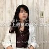 11/26(日)大阪トーク・セッション開催決定〜!