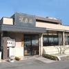 【オススメ5店】防府(山口)にある和食が人気のお店