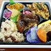 【新宿】おこわ米八 ~美味しいお弁当~