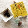 にんにくの150倍の抗酸化力!臭わずキャンディーみたいに甘い「熟成黒にんにく」で癌予防
