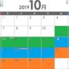 【ポケモンUSUM】第一週の進歩 ~ポケモン剣盾の準備part3~【ポケットモンスター ウルトラサン・ウルトラムーン】