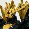 ガンプラ HGUC ユニコーンガンダム2号機 バンシィ・ノルン(デストロイモード)グリーンフレーム チタニウムフィニッシュVer. 組立