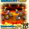 【ロマサガRS】イベント「武闘会」攻略情報