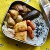 豚肉と玉ねぎのバルサミコ醤油炒め弁当