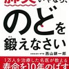 【自力整体教室@東京ブログ=今日はどんな日】☆余裕の日☆52.2kg←体重も余裕?!
