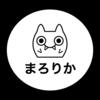 【運営報告】雑記ブログ2ヶ月目のPV数と収益など【現状と抱負】