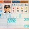 矢野 燿大(OB選手)(パワプロ2012)