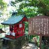 【滋賀】竹生島で一番のパワースポット?かもしれない黒龍が祀られた黒龍堂