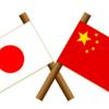 中国からのメール:この危機で深まりつつある日中の絆