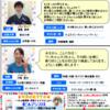 11月の病院新聞 KPC☆NEWS ご紹介
