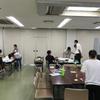 伊東市中高生福祉体験講座(事後研修)