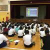 講演:伊東市立南小学校