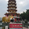 【3】台湾旅行日記 3日目