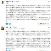 元慰安婦訴訟 日本は控訴せず、判決確定 強制執行が今後の焦点
