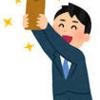 【利益+17,044円でした】5月度楽天ポイントせどり結果