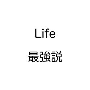 はてなブログのテーマは、デフォルトが最強だった!?「Life」に変更した理由