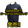 【GANCRAFT】シールドロゴワッペンが入った「シールドロゴポロシャツ」通販サイト入荷!