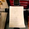 VO2maxトレーニング DAY 6