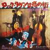 結成40周年!ストレイ・キャッツが25年ぶりとなるNEWアルバム『40』リリース。やはりロカビリー最高!