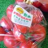 🍀まつもと農園 神戸市北区 有機栽培野菜直売 自社農園大豆使用豆腐