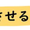 【韓国語】韓国語を上達させる方法&コツを考えてみた
