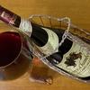 フィリップ・ルクレール 猛暑の2003年ヴィンテージを味わう