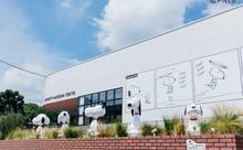 英語も学べる「スヌーピーミュージアム」が2019年に開館!