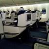 【搭乗記】ANA ビジネスクラス深夜便 羽田-香港 NH821