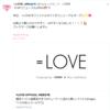 メニューを表示するとメンバーが10人に減ってしまう「=Love」(愛称:イコラブ)の公式サイト [Kw:指原莉乃プロデュース声優アイドルグループ、代アニPresents]
