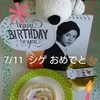 Happy Birthday to シゲ☆彡(*'∀')b