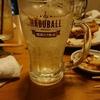 ちょっとドキドキのハブボールが意外と飲みやすくて美味しかった!