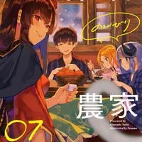 『異世界のんびり農家07』が4月8日発売!購入特典ボイスカードのお知らせ